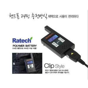 Ratech11 단종